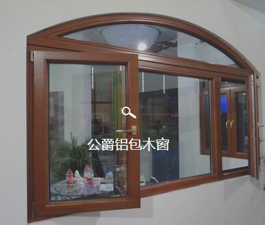 铝包木窗.jpg