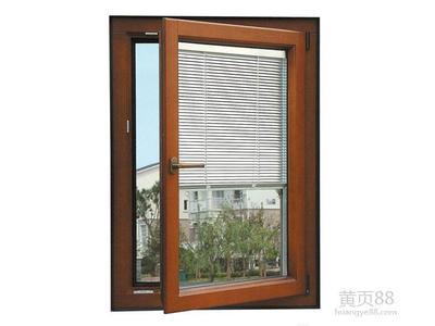 酷开铝包木门窗 (129).jpg